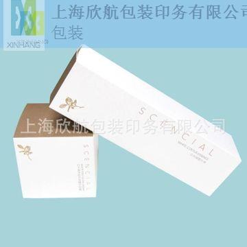 镇江现代定制礼盒 欢迎咨询「上海欣航包装印务供应」