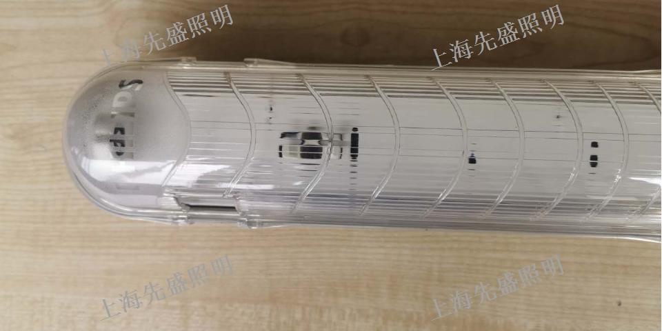 批发三防灯需要多少钱 欢迎来电 上海先盛照明电器供应