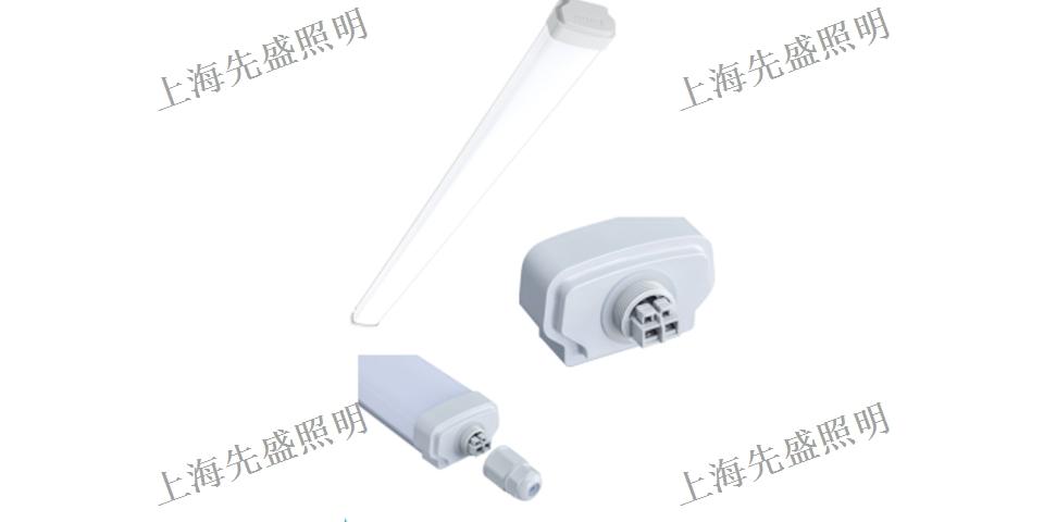 河北口碑好三防灯 欢迎来电 上海先盛照明电器供应
