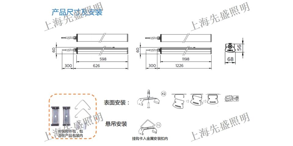直销三防灯 报价 欢迎咨询 上海先盛照明电器供应