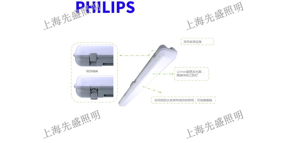 河南什么是LED价格多少 欢迎来电 上海先盛照明电器供应