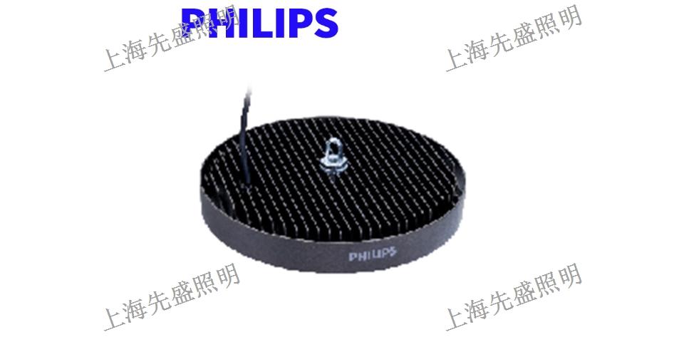江苏实惠LED商家 欢迎来电 上海先盛照明电器供应