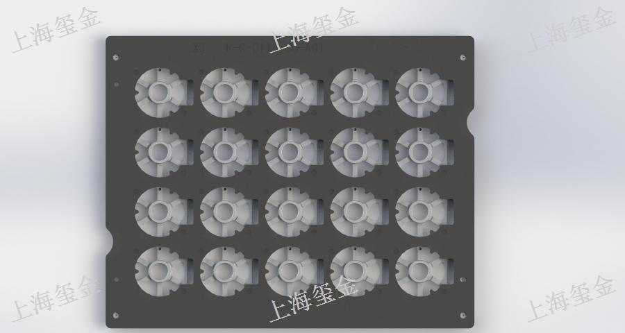 浙江RFID半导体价格查询 创新服务 上海玺金机械设备供应