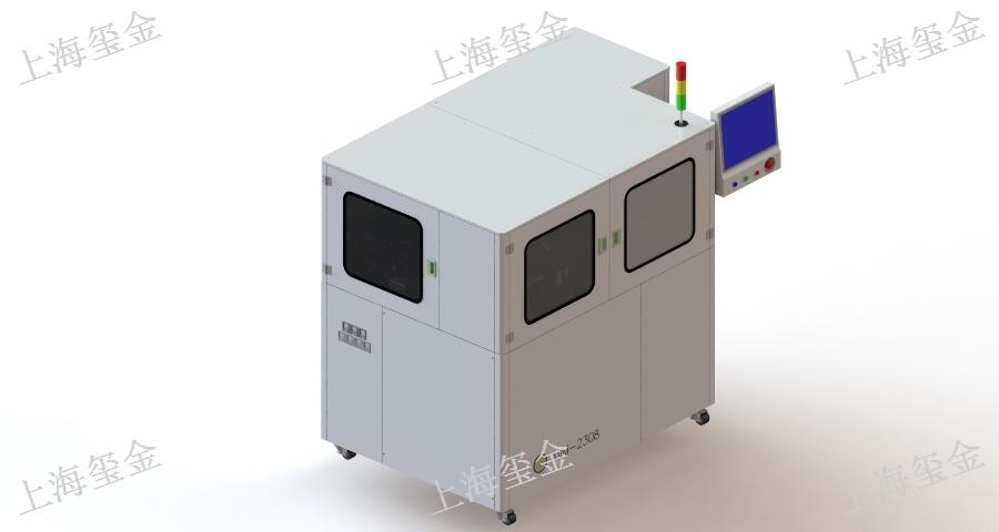 上海元器件半导体产品介绍 创新服务 上海玺金机械设备供应