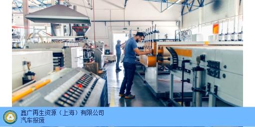 上海市汽车电子设备销毁批量销毁,电子设备销毁