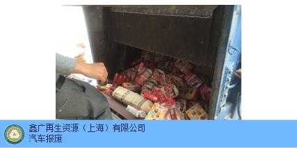上海市过期食品销毁,食品销毁