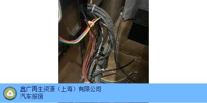 上海市残次线路板回收销毁 服务至上 鑫广再生资源供应