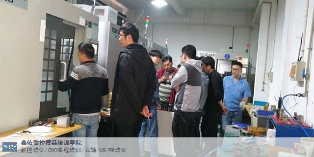 上海宝山cnc编程培训哪个学校好,编程培训