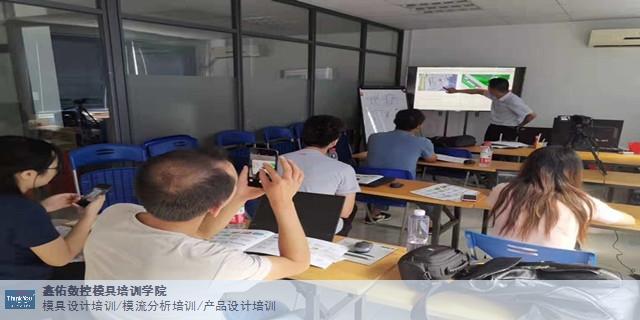 昆山ug塑料模具设计培训要多久 欢迎来电「上海鑫祐数控模具供应」