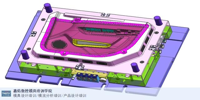 杭州专业模具设计培训教程 值得信赖「上海鑫祐数控模具供应」