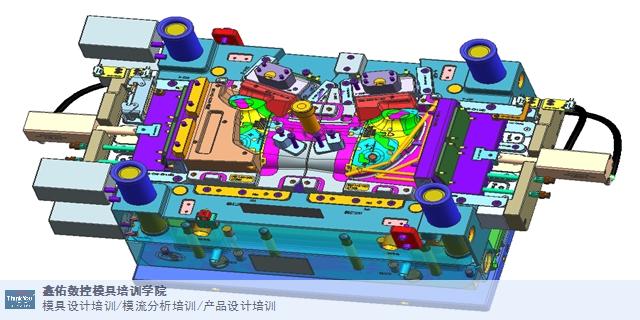 上海闵行机械与模具设计培训学校 有口皆碑「上海鑫祐数控模具供应」