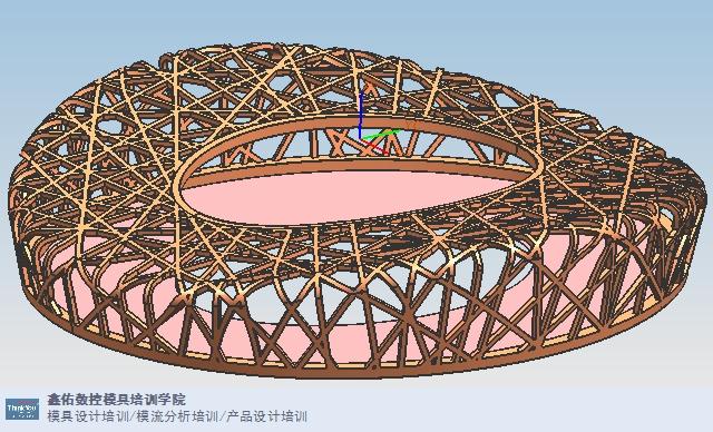 上海虹口高级模具设计培训机构,模具设计培训
