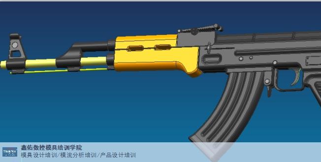 外冈模具设计培训班 值得信赖「上海鑫祐数控模具供应」