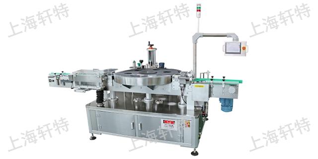 安徽全自动沐浴露瓶不干胶贴标机 欢迎来电 上海轩特机械设备供应