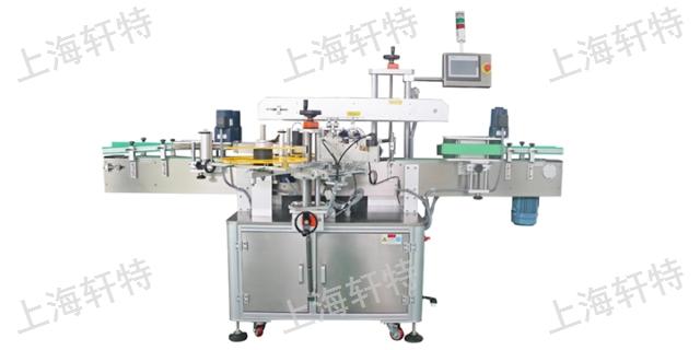 河南分页平面贴标机按需定制 值得信赖 上海轩特机械设备供应