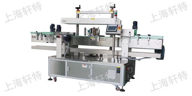 安徽双面贴标机销售厂家 值得信赖 上海轩特机械设备供应