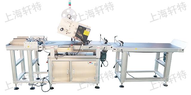 山东回转式贴标机生产厂家 值得信赖 上海轩特机械设备供应