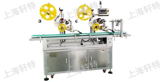 上海恒誉 来电咨询 上海轩特机械设备供应
