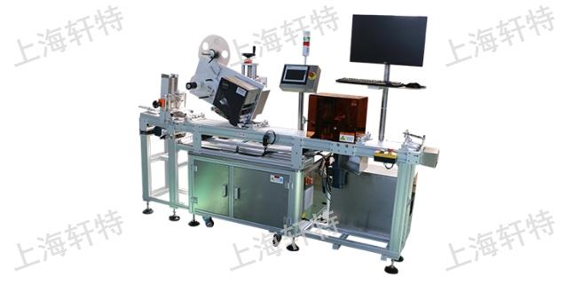 上海卧式贴标机 服务至上 上海轩特机械设备供应