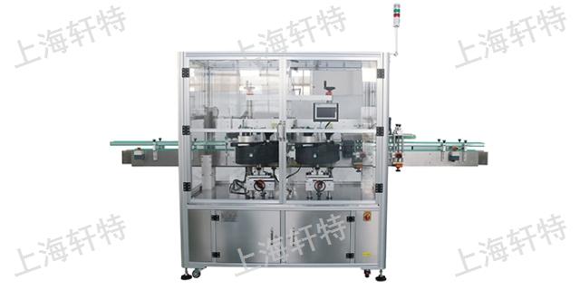 玉米油桶貼標機 來電咨詢「上海軒特機械設備供應」