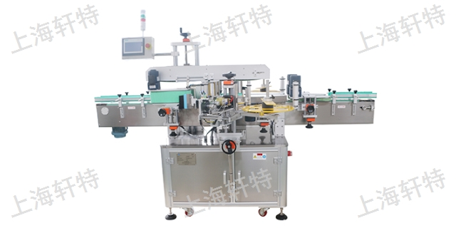 上海轩特机械设备有限公司