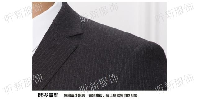 闵行区男士西装品牌