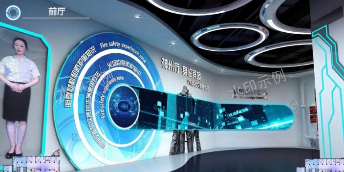 江西安全教育主題館裝飾設計 歡迎咨詢 上海軒轅展覽供應;