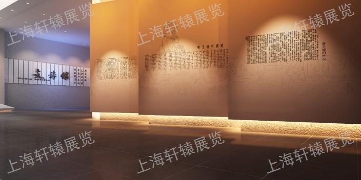 浦东新区社区党群服务站党建馆规划