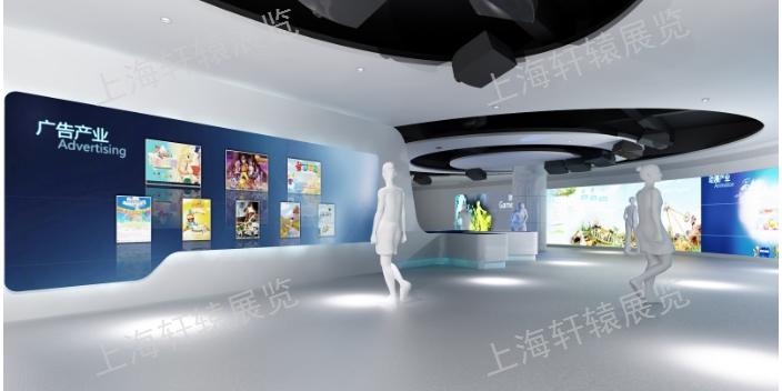 北京个性化城市规划馆公司 欢迎咨询 上海轩辕展览供应