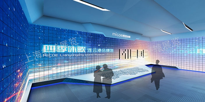 福建数字化企业展馆施工规划