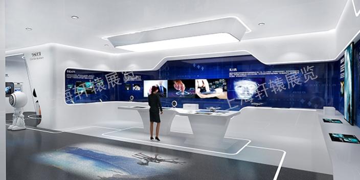 浙江数字化企业展馆选哪家
