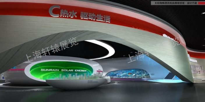 上海个性化企业展馆设计公司