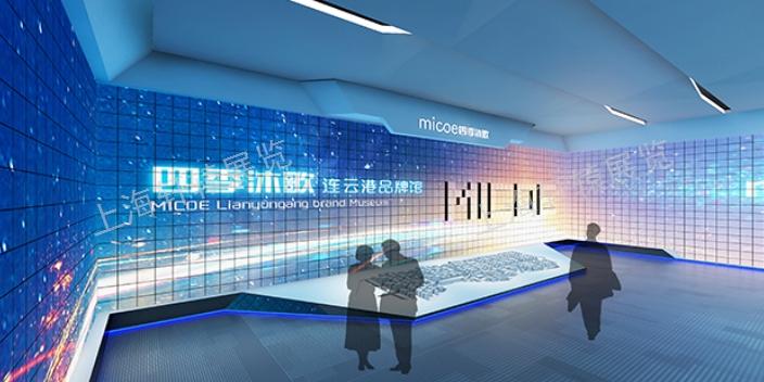 上海靠谱的工业博物馆设计装修