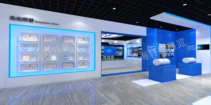 湖北數字技術工業展覽館 歡迎咨詢 上海軒轅展覽供應