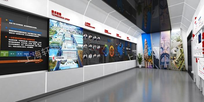 北京智慧工業展覽館策劃設計