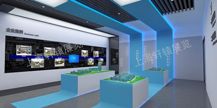 陕西专业工业展示馆承包 贴心服务 上海轩辕展览供应
