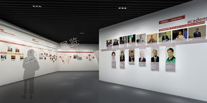 陕西潮流的工业展示馆策划设计