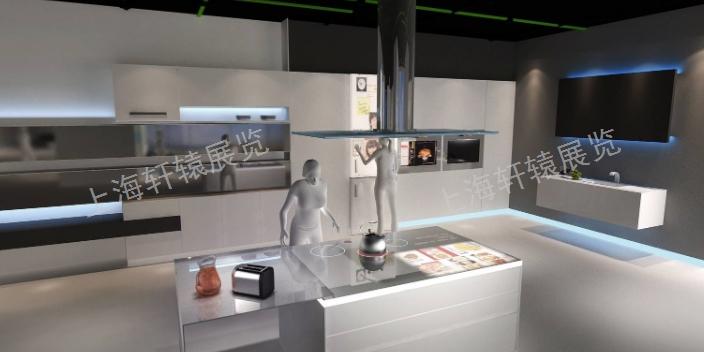 上海特色工业展示馆策划设计