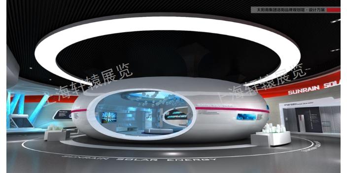北京新型工业展示馆承包