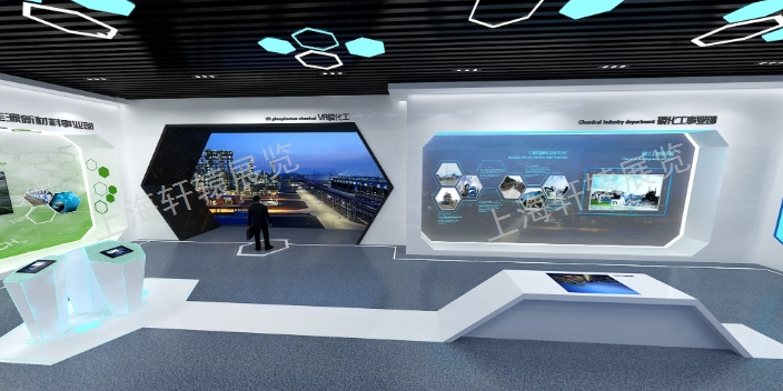 安徽專業工業展示館策劃設計 貼心服務 上海軒轅展覽供應