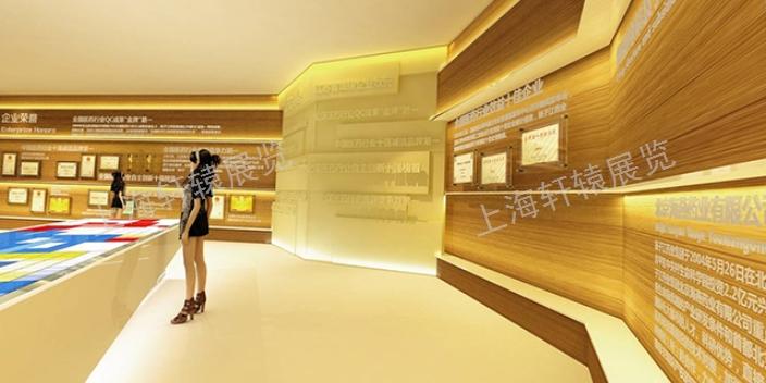 北京特色园区展示馆规划公司