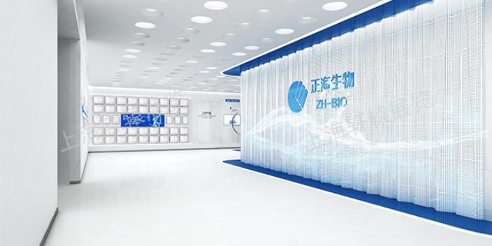 河北交互式园区展示馆展陈设计