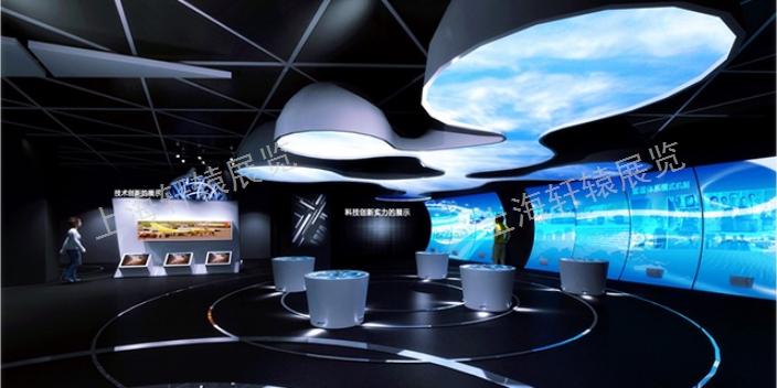 吉林专业园区展示馆设计公司 值得信赖 上海轩辕展览供应