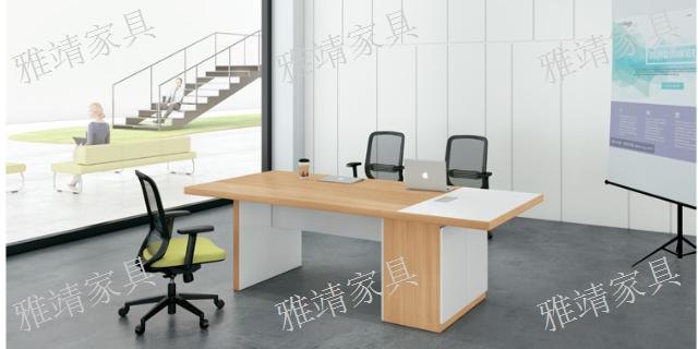 徐汇区定制办公办公家具定制厂家 推荐咨询「上海雅靖家具供应」