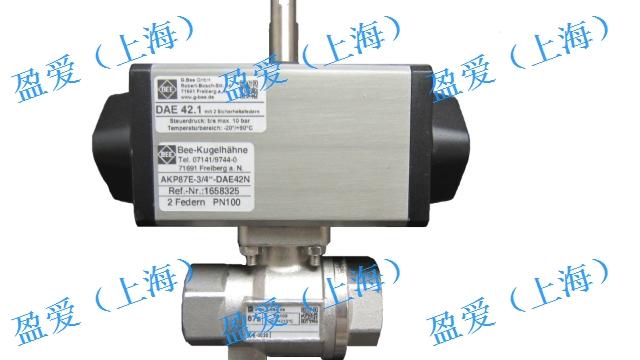 香港产地证电力电气性价比高 真诚推荐「上海盈爱贸易供应」