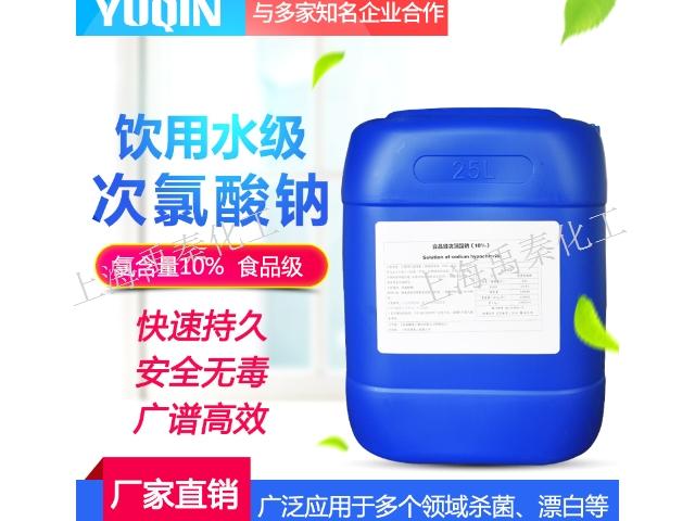 氢氧化钠和氢氧化钠多少钱一吨,氢氧化钠