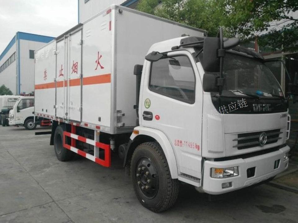山东盐酸危险品运输价目「上海阳泰供应链管理供应」