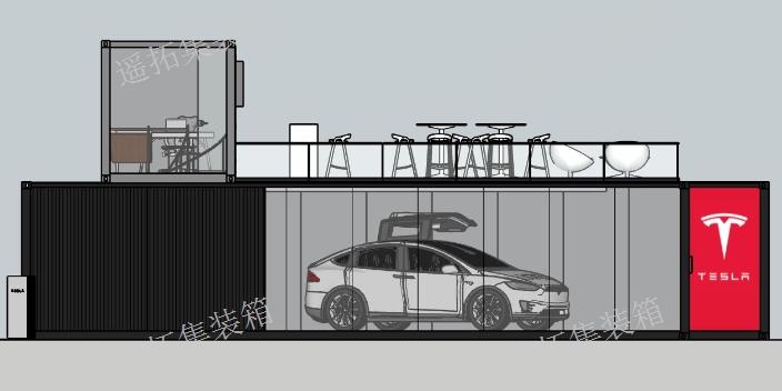 無錫移動式集裝箱公司