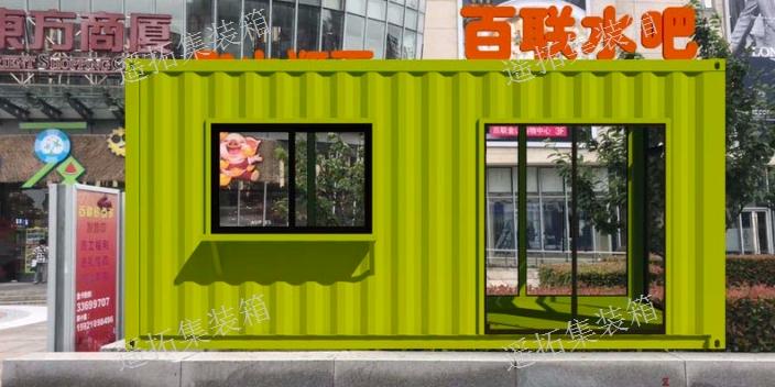 衢州非標集裝箱公園設計,集裝箱