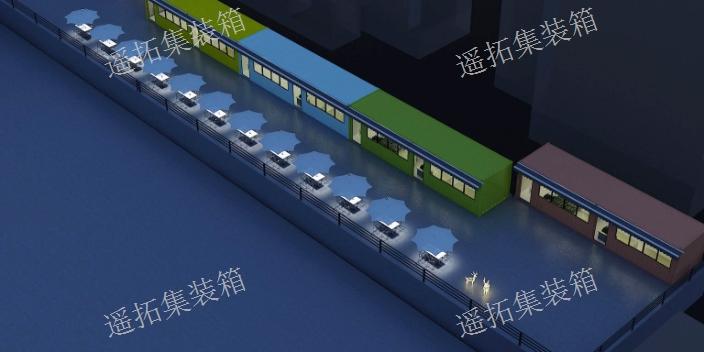 上海非标集装箱公司 有口皆碑 上海遥拓集装箱供应